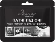 Патчі під очі VIA Beauty Чорні перлини та фільтрат равлика