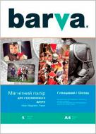 Папір Barva A4 Magnetic IP-MAG-GL-TO1/IP-MAG-CE-TO1