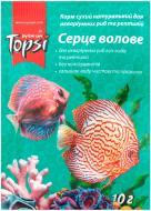 Корм Topsi для хижих акваріумних риб Волове серце 10 г