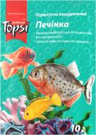 Корм Topsi для хижих акваріумних риб Печінка 10 г