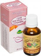 Композиція олій Адверсо для догляду за губами 20 мл