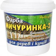 Фарба бактерицидна Дивоцвіт Мичуринка-2 1,3 кг