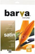 Фотопапір Barva A4 Everyday Satin IP-VE260-271