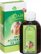 Натуральна олія Проти розтяжок 110 мл