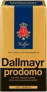 Кава мелена Dallmayr Prodomo 500 г (4008167103714)