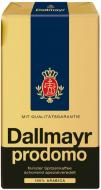 Кава мелена Dallmayr Prodomo 250 г (4008167102113)