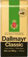 Кава в зернах Dallmayr Класік 500 г (4008167023500)