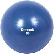Мяч для фитнеса Reebok d65 RAEL-11016BL