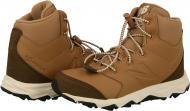 Ботинки New Balance KH800TNY р.US 1
