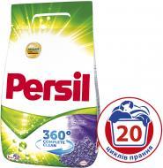 Пральний порошок для машинного та ручного прання Persil Лаванда 3 кг