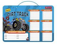 Дошка для нотаток Шкільний розклад Monster Truck 940248 1 вересня