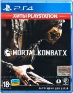 Гра Sony Mortal Kombat X (PS4, російська версія)