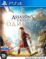 Гра Sony Assassin's Creed: Одіссея (PS4, російська версія)