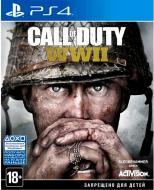 Гра Sony Call of Duty WWII (7215667)