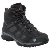 Ботинки Jack Wolfskin VOJO HIKE 2 WT TEXAPORE MID W 4035561-6362 р. 4,5 темно-серый