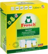 Пральний порошок для машинного прання Frosch Цитрус 1,35 кг