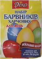 Набір барвників для великодніх яєць Деко 5 шт.