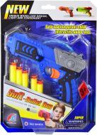Пістолет Shantou пластиковий HWA1136014