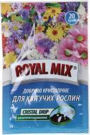 Добриво мінеральне Royal Mix для квітучих рослин 20 г