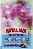 Добриво мінеральне Royal Mix для орхідей 20 г