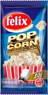 Попкорн Felix солоний 90 г