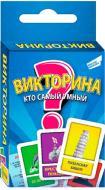 Игра настольная Dream Makers Викторина Cards 1612_UA