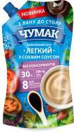 Соус майонезний Чумак Легкий соєвий 30% 300 г