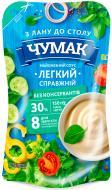Соус майонезний Чумак Легкий Справжній 30% 150 г