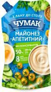 Майонез Чумак Апетитний 50% 300 г