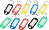Набір бирок для ключів 10 шт. KT-50