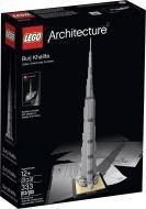 Конструктор LEGO Architecture Бурдж-халіфа 21031