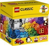 Конструктор LEGO Classic Кубики для творчого конструювання 10695