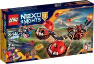Конструктор LEGO Nexo Knights Божевільна колісниця приборкувача 70314