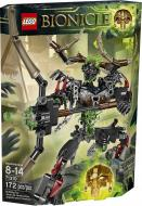 Конструктор LEGO Bionicle Мисливець Умарак 71310