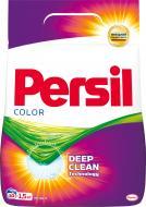 Стиральный порошок для машинной и ручной стирки Persil Color 1.5 кг