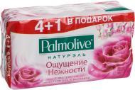Мыло Palmolive Натурэль Ощущение нежности 350 г 5 шт./уп.