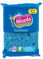 Губка для миття посуду Nicols  Кiтченет 3 шт.