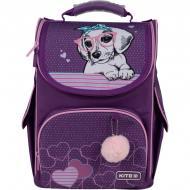 Рюкзак каркасный KITE Education 501 Lovely puppy 49671