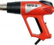Фен будівельний YATO 2000 Вт YT-82288