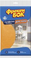 Ганчірка для підлоги Фрекен Бок  50х60 см