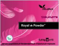 Пральний порошок для машинного прання Royal Powder Delicat 0,5 кг