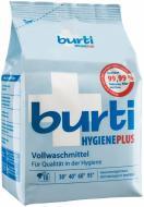 Стиральный порошок универсал Burti Hygiene plus 1,1 кг