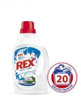 Гель для машинного прання REX Pro-White гірська свіжість 1,32 л