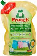 Гель для машинного прання Frosch Марсельське мило 2 л