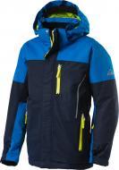 Куртка McKinley Cavan jrs 280486-902519 р.176 синий