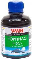 Чорнило WWM HP № 21/130/140 (8767/8765) (H30/B) black