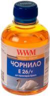 Чорнило WWM EPSON XP-600/XP-605/XP-7005 (E26/Y) yellow