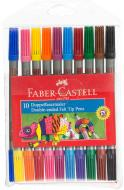 Набір фломастерів Fibre-tip двосторонніх 10 шт. 151110 Faber-Castell