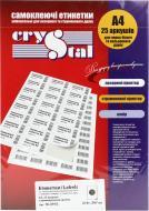 Етикетки UPM-Kymmene Crystal А4/1 210х297 мм 25 аркушів