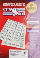 Етикетки UPM-Kymmene Crystal А4/14 105x42,3 мм 25 аркушів